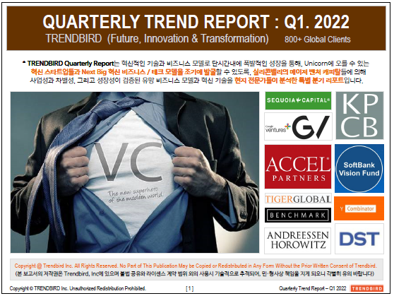 Quarterly Trend Report