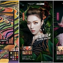 Chinese D2C Cosmetics Brand Perfect Diary Valued at USD 4 Billion