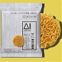 Soylent-Like Ramen Packet Has Every Nutrient Needed to Survive