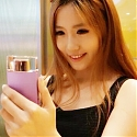 Sony's Perfume Bottle Selfie Camera