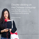 (PDF) Mckinsey - Double-clicking on the Chinese consumer