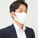 Mitsufuji Launches Hamon AG Mask That Can be Washed and Re-Used Up to 50 Times