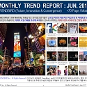Monthly Trend Report - June 2017 Edition