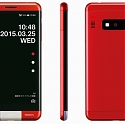 (Video) Naoto Fukasawa Designs INFOBAR A03 Smartphone for au by KDDI