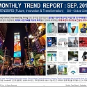 Monthly Trend Report - September. 2018 Edition